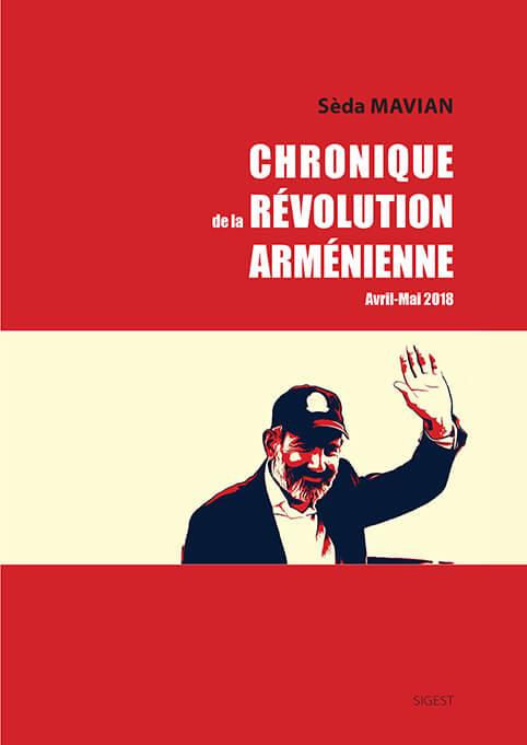 Muscari - affiche chronique de la révolution arménienne